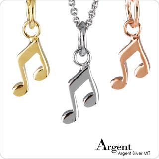 【ARGENT銀飾】迷你系列「小音符(玫瑰金/白K金/黃K金)(3色選1)」純銀項鍊(單條價)