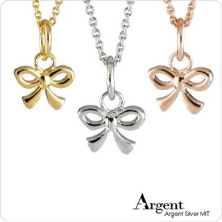 【ARGENT銀飾】迷你系列「小蝴蝶結(玫瑰金/白K金/黃K金)(3色選1)」純銀項鍊(單條價)