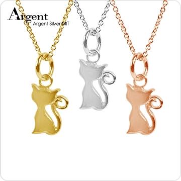 【ARGENT銀飾】迷你系列「小貓咪(玫瑰金/白K金/黃K金)(3色選1)」純銀項鍊(單條價)