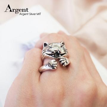 【ARGENT安爵銀飾精品】動物系列「開心貓」+「貓爪戒」純銀戒指(染黑款)(兩款各一只)