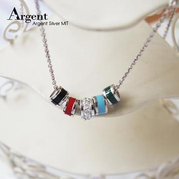 【ARGENT銀飾】迷你系列「祈願小圈(紅/綠/藍/黑/白鑽)(5色選1)(白K金)」純銀項鍊(1墜1鍊)