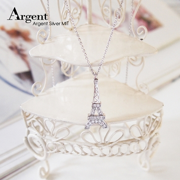 【ARGENT銀飾】微鑲鉑銀閃亮系列「晶鑽鐵塔(白K金)」純銀項鍊