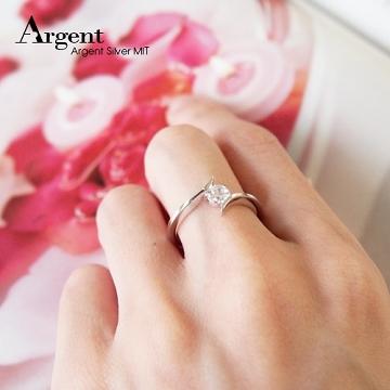 【ARGENT銀飾】微鑲鉑銀閃亮系列「擁鑽(6M)(白K金)」純銀戒指