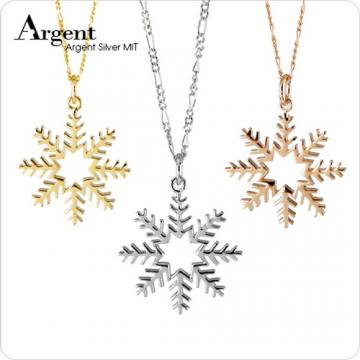 【ARGENT銀飾】聖誕系列「雪花(玫瑰金/白K金/黃K金)(3色選1)」純銀項鍊(單條價)