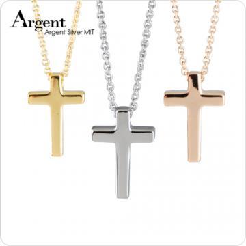 【ARGENT銀飾】迷你系列「小十字架(玫瑰金/白K金/黃K金)(3色選1)」純銀項鍊(單條價)