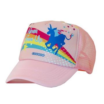 【COPLAY設計包】夢幻小馬~COPLAY網帽