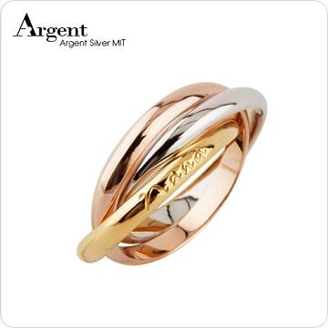 【ARGENT銀飾】客製化刻字系列「刻字三色三環戒(外圍刻字)」純銀戒指