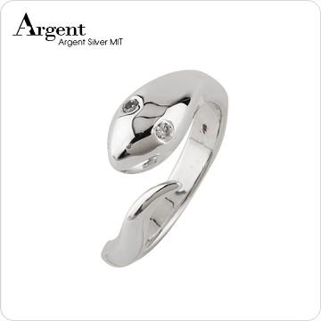 【ARGENT銀飾】動物系列「蛇」純銀戒指(白鑽)