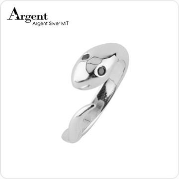 【ARGENT銀飾】動物系列「蛇(黑鑽)」純銀戒指