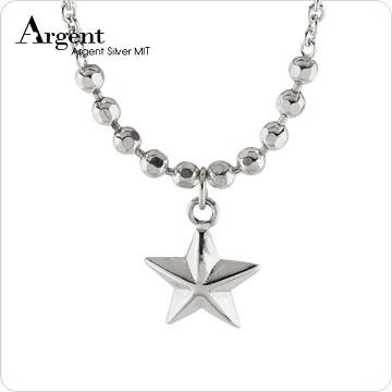 【ARGENT銀飾】愛心系列「連珠夢想星」純銀項鍊