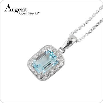 【ARGENT銀飾】晶鑽系列「簡約寶鑽(天藍色)(白K金)」純銀項鍊 可搭配同款耳環成套組