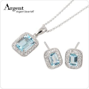 【ARGENT銀飾】晶鑽系列「簡約寶鑽(天藍色)(白K金)」 純銀項鍊+耳環(套組)