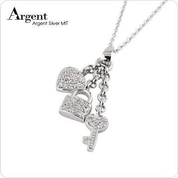 【ARGENT銀飾】微鑲鉑銀閃亮系列「真愛鎖鑰(白K金)」純銀項鍊