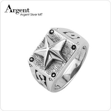 【ARGENT銀飾】星星系列「方星」 純銀戒指(染黑款)