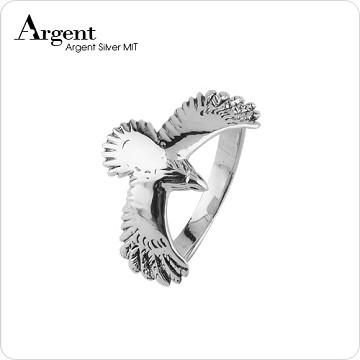 【ARGENT銀飾】動物系列「展翅老鷹」純銀戒指(染黑款)