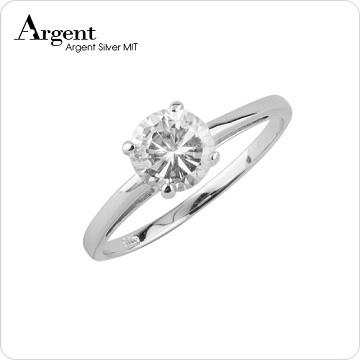 【ARGENT銀飾】微鑲鉑銀閃亮系列「閃鑽(6M)(白K金)」純銀戒指