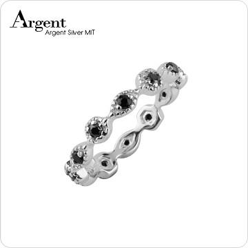 【ARGENT銀飾】微鑲鉑銀閃亮系列「浪漫花邊(黑鑽)(白K金)」純銀戒指