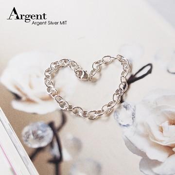 【ARGENT銀飾】隨意扣系列「隨意(橢圓)(4mm)」純銀手鍊(手工鍊)