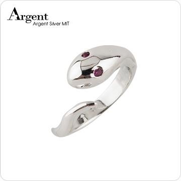 【ARGENT銀飾】動物系列「蛇(紅鑽)」純銀戒指