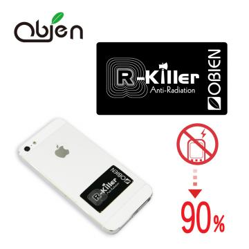 Obien 歐品漾R-Killer電磁波輻射防護片(有效降低電磁波高達90%)