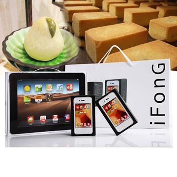 康堤創意烘培 2013春意禮盒iYou(8入*1盒)+iFonG(6入*2盒)