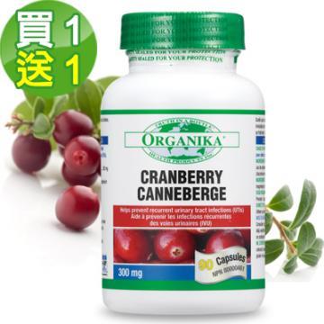 <font color=#FF00CC><b>買一送一►</font></b>【Organika優格康】蔓越莓(12倍冷壓萃取)