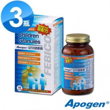 遠東生技 Apogen幼兒健康素3瓶組 藻精蛋白/藻藍蛋白