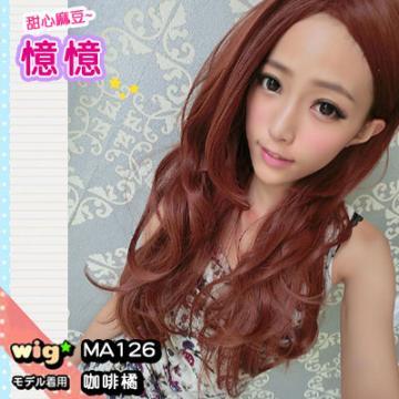 【MA126】性感女神款 中分大旁分微捲長髮