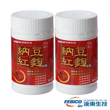 遠東生技 納豆紅麴複方膠囊(500mg/90顆)2瓶