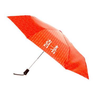 【Coplay設計包】雙囍臨門~晴雨傘