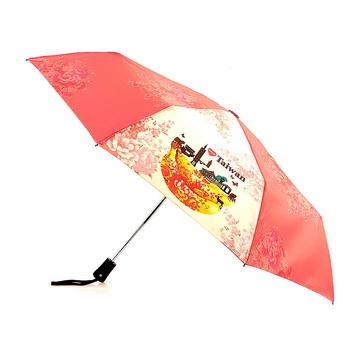 Coplay設計包-香蕉島~晴雨傘