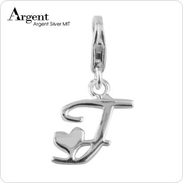 【ARGENT銀飾】隨意扣系列「愛心迷你字母F」純銀單墜(活動扣)
