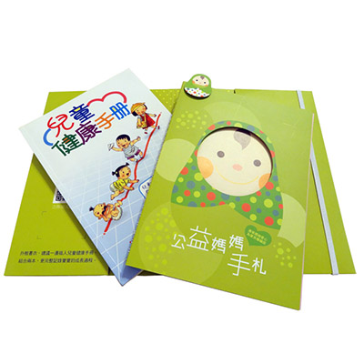 Creative Baby - 『公益媽媽手札』精裝套本