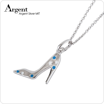【ARGENT銀飾】微鑲鉑銀閃亮系列「高跟鞋(白K金)」純銀項鍊