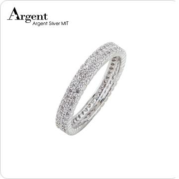 【ARGENT銀飾】微鑲鉑銀閃亮系列「排鑽(白K金)」純銀戒指