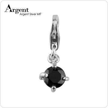【ARGENT銀飾】隨意扣系列「圓鑽(黑色.5M)」純銀單墜(活動扣)