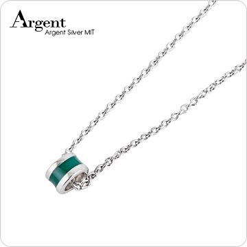 【ARGENT銀飾】迷你系列「祈願小圈(綠)(白K金)」純銀項鍊(1墜1鍊)