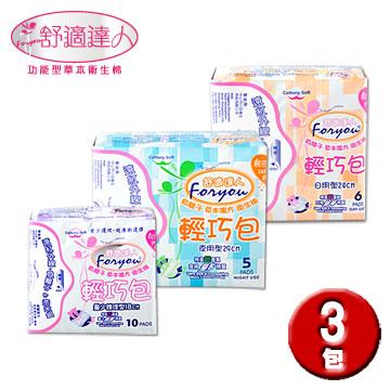 [舒適達人]草本負離子衛生棉-日用6片x1包+夜用5片x1包+量少型10片x1包