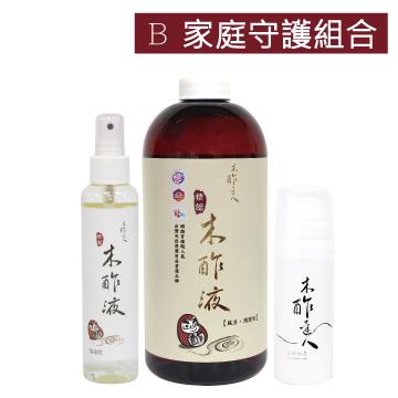家庭守護組合B(木酢液1150ml+木酢乳膏30g)【#80130】
