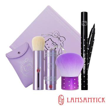 LSY林三益 紫蘊晶透限定組