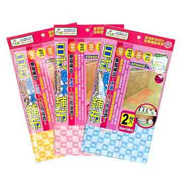 【JoyLife】日式吸水防汙鋪布2枚入~防滑抗污漬