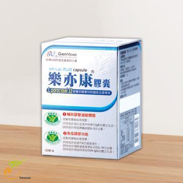 景岳生技-樂亦康膠囊 (120入*2盒)<font color=red>【新包裝 雙健康食品認證,低溫配送】</font>