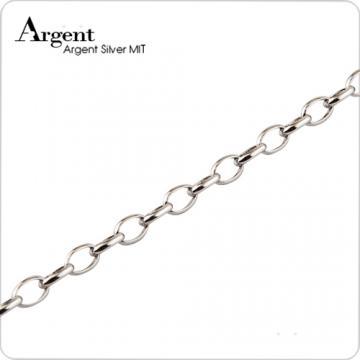【ARGENT銀飾】隨意扣系列「馬眼鍊(3mm)(純銀電鍍白K金)」純銀手鍊