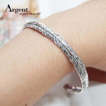 【ARGENT銀飾】手環系列「鷹之羽(細)」純銀手環