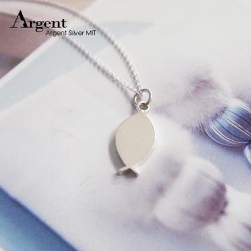 【ARGENT銀飾】動物系列「小銀魚」純銀項鍊