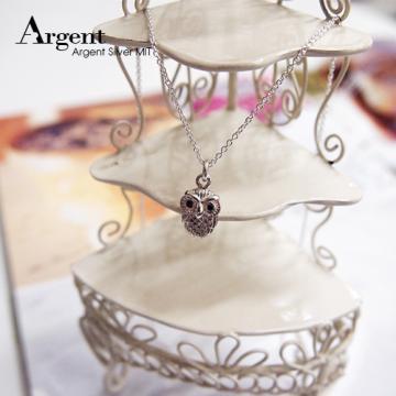 【ARGENT銀飾】動物系列「優雅貓頭鷹(黑眼)」純銀項鍊