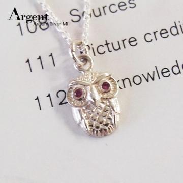 【ARGENT銀飾】動物系列「優雅貓頭鷹(紅眼)」純銀項鍊