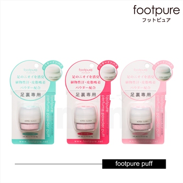 ★新品footpure足蜜粉香水襪撲5g(有三種香味可供選擇)