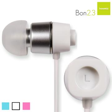 hoomia Bon 2.3 樂高積木耳機- 白
