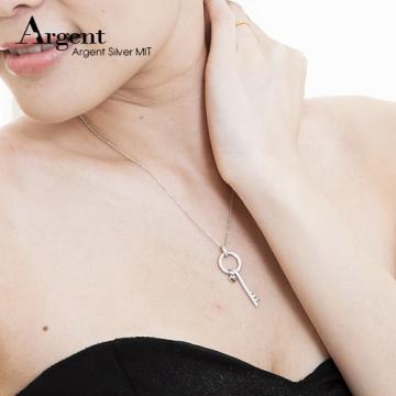 【ARGENT銀飾】微鑲鉑銀閃亮系列「祈願鑰匙(白K金)」 純銀項鍊